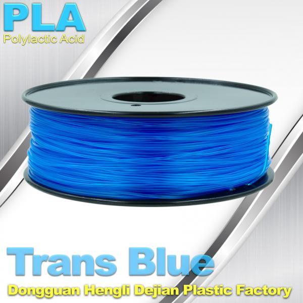 Quality Blue PLA 3d Printer Filament 1.75mm , PLA 1kg Temperature  200°C  - 250°C for sale