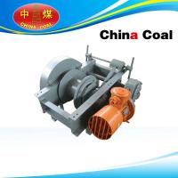 China Tensioning winches wholesale