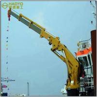 China Knuckle Boom Application of Hydraulic Cranes Manufacturers Marine Ship Crane wholesale