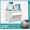 China fabricante de hielo de la escama 500kg/24h, máquina de hacer hielo 2.3KW industrial wholesale