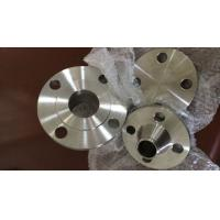 China ASME B16.5 Nickel Alloy Flanges C22 ASTM B564 UNS N06022 Size 1/2-48 wholesale