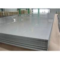 China High Hardness Stainless Steel Metal Sheet With Mill Edge And Slit Edge wholesale