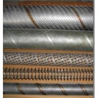 China Plain weave stainless steel wire mesh wholesale