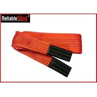 China Double ply Polyester Flat Webbing Sling Industrial Rigging Straps From 1m to 12 m wholesale