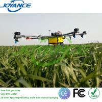 China Cost effective agriculture drone UAV sprayer for crops and fruit trees on sale