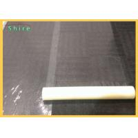 China Clear Adhesive PE Carpet Protection Film heavy duty carpet protector film on sale