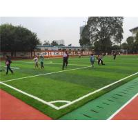 China Durable False Turf Playground Soccer Synthetic Grass Environment Friendly wholesale