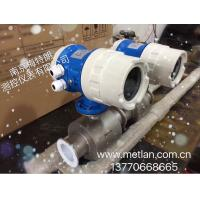 China High Accuracy 0.2% Sanitary Electromagnetic Flow Meter 16kg/Cm2 wholesale