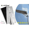 China Tous dans un ont intégré le réverbère solaire avec le capteur de mouvement de PIR wholesale