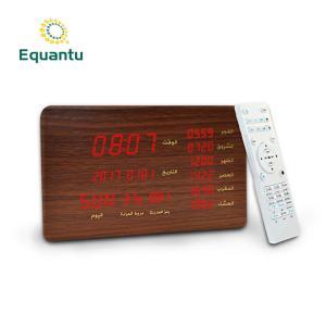 China Wood Equantu SQ600 Quran Recorder Azan Clock Speaker on sale