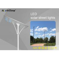 Buy cheap Customized Integrated Solar Street Light With 7 Days Back Up Battery from wholesalers