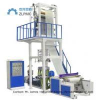 China Super HIGH SPEED Full automatic LDPE, HDPE, LLDPE plastic film blowing machine wholesale