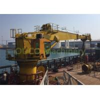 China Electrical Marine Deck Crane 30T With ABS Class And Advanced Components wholesale