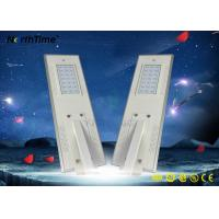 China Aluminum Alloy All In One Solar Powered Outdoor Lights Auto ON / OFF with Li Fe Battery on sale