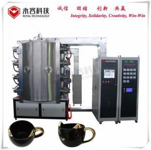 China Ceramic PVD Vacuum  Plating Machine, Glazed Ceramic TiN Coating Equipment wholesale