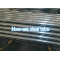 China Annealing Seamless Mechanical Tubing , DIN 2391 St52 NBK Structural Steel Tubing 1010 Steel Tube wholesale