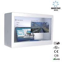 China High Resolution Transparent LCD Display Box , Transparent Display Showcase wholesale