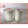 China 16s/2 20s/ 30s/1 Ring Spun Polyester Yarn For Knitting Socks , Sewing , Weaving wholesale