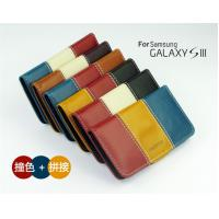 China Samsung Galaxy Protective Case For Samsung galaxy s3 i9300 Leather Case SIII-4 wholesale