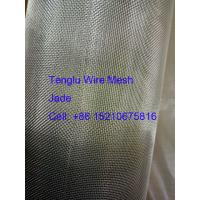China Stainless Steel 316L Wire Mesh Cloth, Firm Structure, 0.4mm (aperture)*0.2mm(wire). wholesale
