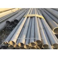 China 2507 Stainless Steel Pipe Diameter 3.0 - 500mm High Thermal Conductivity wholesale