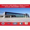 China Metal Self Storage Light Steel Structure Warehouse Buildings Beautiful wholesale