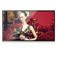 Buy cheap Wall Mounting Full High Definition Touch screen Monitor 55 Inch JPEG Photo With 2 * 5W Speaker from wholesalers