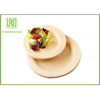 China Natural Color Disposable Bamboo Plates Baby Meal Set Taste - Free on sale