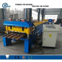 Buy cheap Metal Trapezoidal Shape Step Roof Tile Roof Roll Forming Machine With Pressing from wholesalers