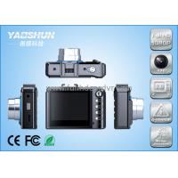 China 2.7 TFT LCD Screen Black Box Car DVR 1080P Rechargeable 30FPS With ROHS on sale