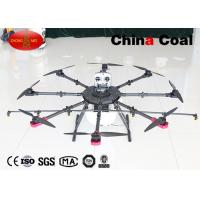 China Unmanned Aerial Vehicle Multi - Rotor Crop Sprayer  Modern Agricultural Drones wholesale