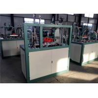 China Disposable Tea Cup Making Machine , Multi Function Plastic Foam Cup Making Machine on sale