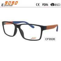 Buy cheap Classic culling CP Optical Frames, Fashionable Design, Suitable for Women and men from wholesalers
