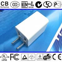 China 2014 HOT SELL 5V1A 5V1.5A pure white color charger for smart phone wholesale