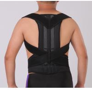 China Imported Material Waist Back Support Belt / Back Straightening Belt Stretching Shoulder wholesale