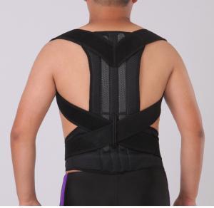 China Medical Scoliosis Humpback Correction Belt / Lower Back Support Belt Spandex Material wholesale