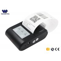China 58mm Bluetooth Thermal Printer Handheld Bill Payment Android Machine wholesale