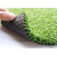 China Easy Cleaning Durable Field Hockey Artificial Turf  Fake Grass Environment Friendly wholesale
