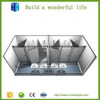 China 2017 High quality new modular prefab standard offices container wholesale