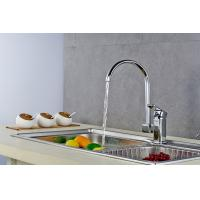 China 360° rotatable easy to care kitchen basin faucet adjustable temperature faucet wholesale