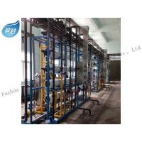 China Nanofiltration 3000L per hour waste water treatment system wholesale