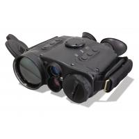 Buy cheap Toma de imágenes térmica auto/manual IP67 binocular para cazar/la navegación marina from wholesalers
