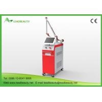 China Professional Aluminium shell q switched nd yag laser tattoo removal machines wholesale
