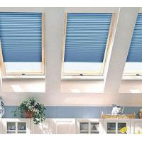 China Aluminum frame with glass and blinds flat skylight sun shades wholesale
