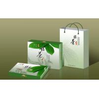 2016 spring new tea Enshi Yulu Se Se-rich green tea slimming tea tea sack special respect