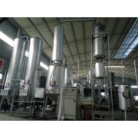 China distillation machine for used car motor engine oil recycling/ engine oil distillation system wholesale