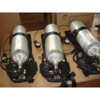 China Cheap Hot Sale Air Breathing Apparatus of Fire Fighting Equipment on sale
