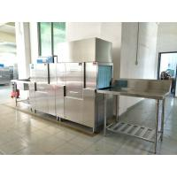 China Stainless Steel Hotel Dishwasher Machine , Commercial Kitchen Dishwasher wholesale