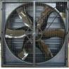 China Ventilation Fan wholesale
