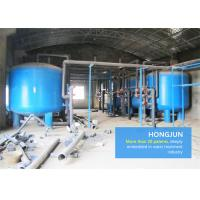 Buy cheap High TDS Heavy Duty Reverse Osmosis Water Purification Equipment With Large Permeate Capacity from wholesalers